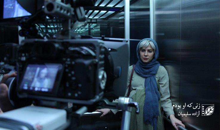 پایان تصویربرداری فیلم کوتاه «زنی که او بودم»
