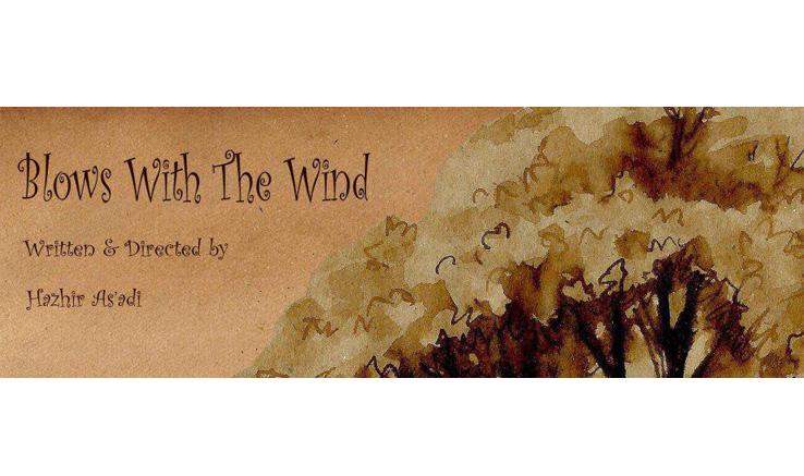 حضور انیمیشن کوتاه «در باد میوزد» در ۷ جشنواره بینالمللی