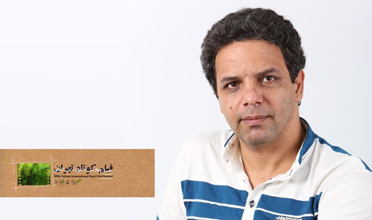 عضو هیئت انتخاب سیوچهارمین جشنواره بینالمللی فیلم کوتاه تهران:  آثار ممتازی از لحاظ روایت و فرم در جشنواره حضور دارند