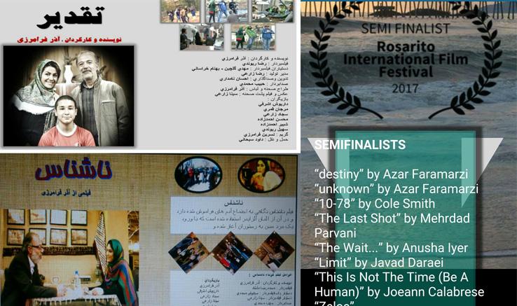 ۲ فیلم از آذر فرامرزی در بخش مسابقه جشنواره «رساریتو»