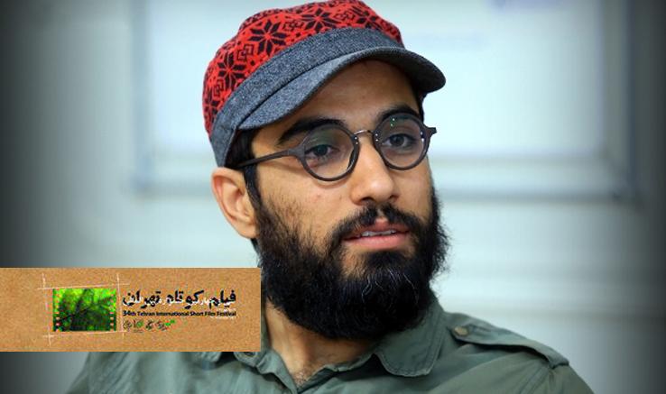 محمد کارت: سینمای متنوع نتیجه تنوع سلایق داوریست/ ذات اصیل سینمای کوتاه، ریشه فیلمسازان بزرگ است
