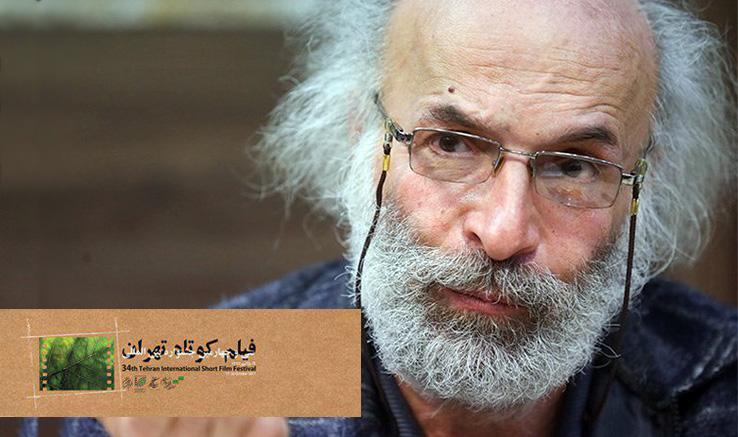کیانوش عیاری به مناسبت سیوچهارمین جشنواره فیلم کوتاه تهران منتشر کرد: پاکسازی ریهها با هوای پاک فیلم کوتاه