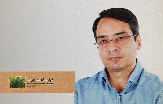 عضو هیأت انتخاب سیوچهارمین جشنواره فیلم کوتاه تهران: مستند کوتاه، دچار ضعف آموزش است