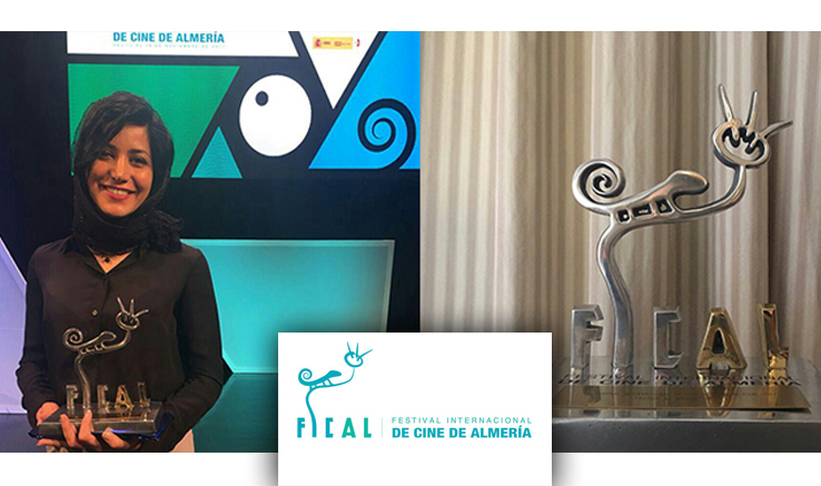 جایزه بهترین فیلمنامه جشنواره Almeria اسپانیا برای «روتوش»