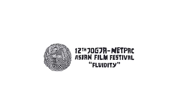 نمایش ۴ فیلم کوتاه  ایرانی در اندونزی