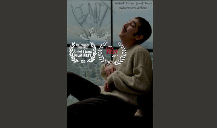 ۳جایزه بینالمللی برای فیلم «حد»