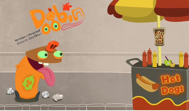 یادداشتی بر انیمیشن «داگبین»