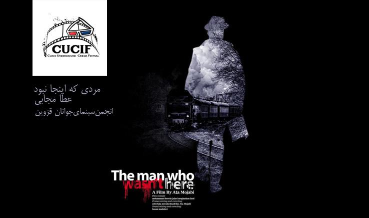 نمایش «مردی که اینجا نبود» در پرو