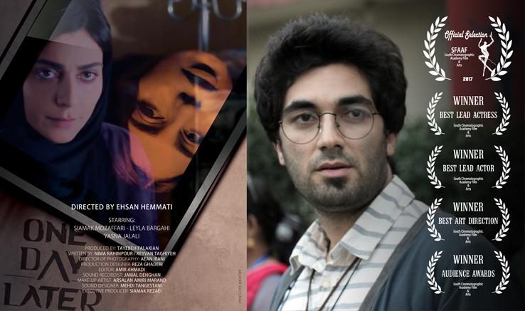 درخشش فیلم داستانی «یک روز بعد» در جشنواره آکادمی فیلم و هنر جنوب، شیلی