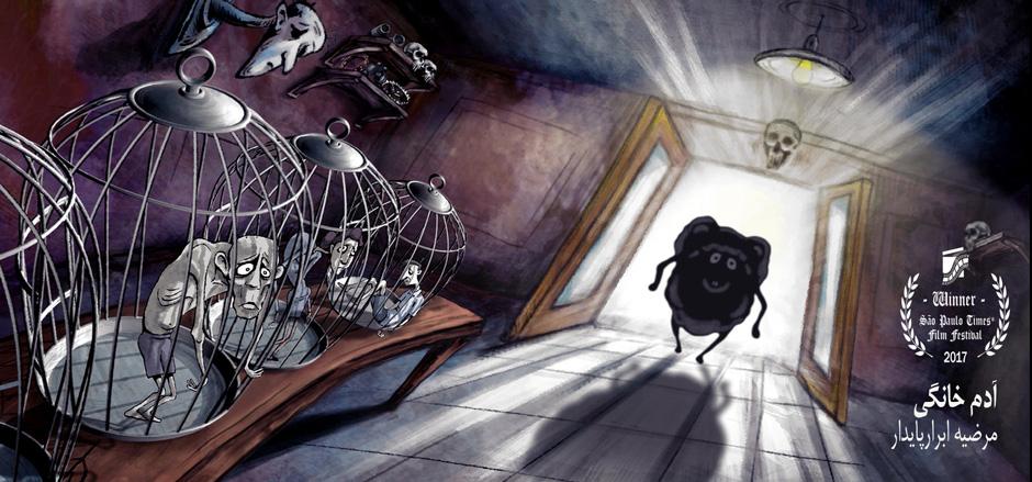 """«آدم خانگی» بهترین انیمیشن جشنواره """"times The sao Paulo """" شد"""