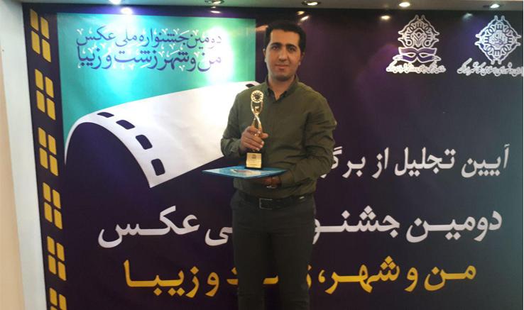موفقیت عکاس زنجانی در دومین جشنواره ملی عکس «من و شهر،زشت و زیبا»