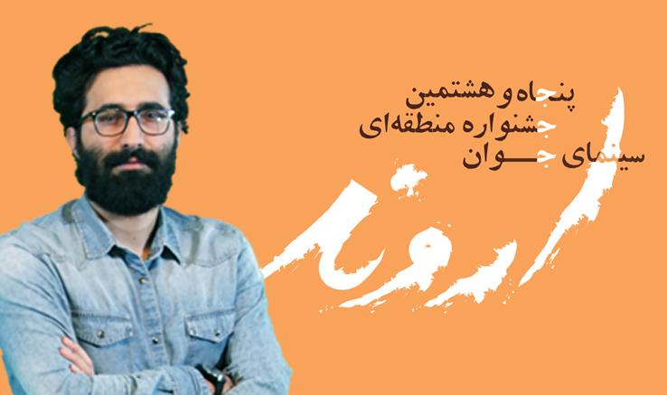 عطا مجابی، عضو هیئت انتخاب و داوری فیلمنامه جشنواره اروند: فیلمنامه جدی گرفته نمیشود!