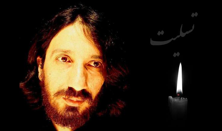 پیام تسلیت مدیرعامل انجمن سینمای جوانان ایران به مناسبت درگذشت یک هنرمند فیلمساز