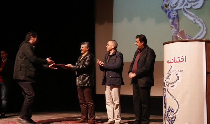 برگزاری هفته فیلم وعکس دفتراراک