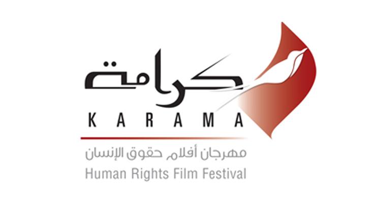 جشنواره کرامت اردن میزبان ۴ فیلم کوتاه ایرانی