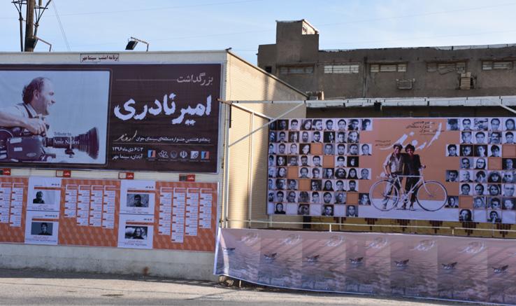 برنامههای سومین روز جشنواره «اروند»