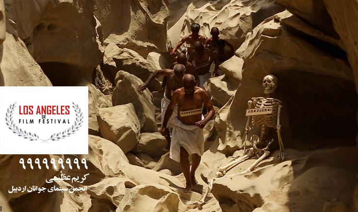 نمایش فیلم «۹۹۹۹۹۹۹۹۹» درامریکا