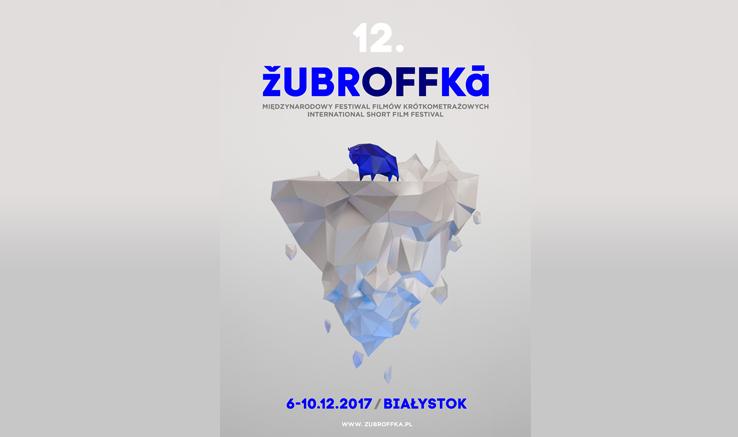 موفقیت «روتوش» و«نگاه» در لهستان
