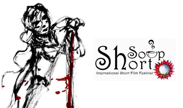 نمایش فیلم کوتاه «اطلاع» در استرالیا