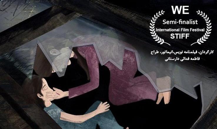 نامزدی «ما» در نیمهنهایی یک جشنواره ایتالیایی