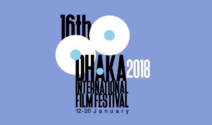 ۱۲ فیلم کوتاه ایرانی  جشنواره فیلم داکا