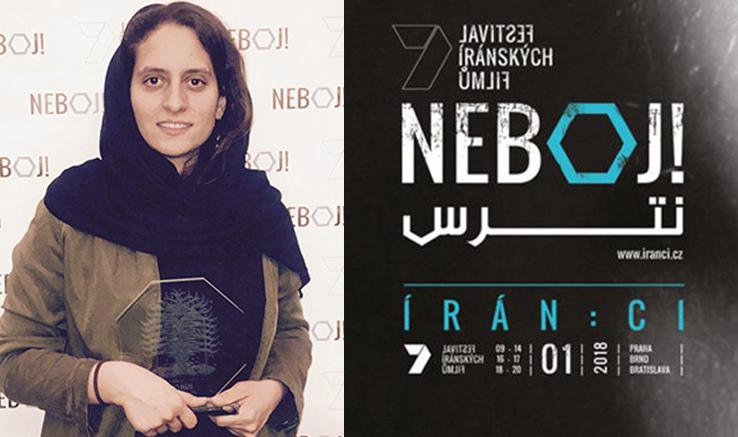 جایزه بهترین فیلم کوتاه جشنواره فیلمهای ایرانی پراگ به درناز حاجیها رسید