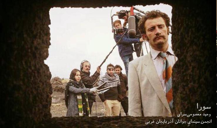 تولید فیلمهای کوتاه «سارا» و «سورا» در آذربایجانغربی