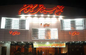 مجتمع سینمائی کاشان میزبان پنجاه ونهمین جشنواره منطقهای سینمای جوان