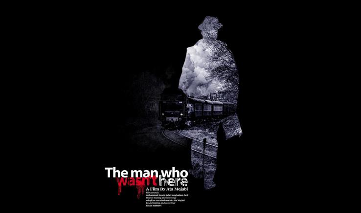 جایزه جشنواره فیلمهای مستقل لیتوانی برای «مردی که اینجا نبود»