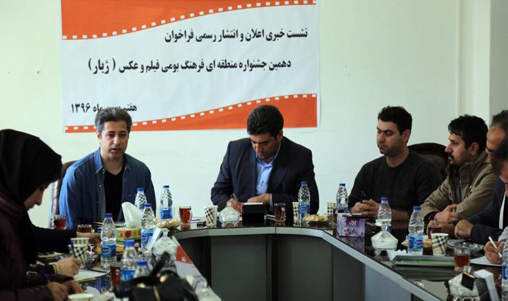 دبیر جشنواره منطقهای ژیار خبرداد:  دهمین دوره جشنواره ژیار ۱۵ تا ۱۷ اردیبهشت ۹۷ برگزار میشود