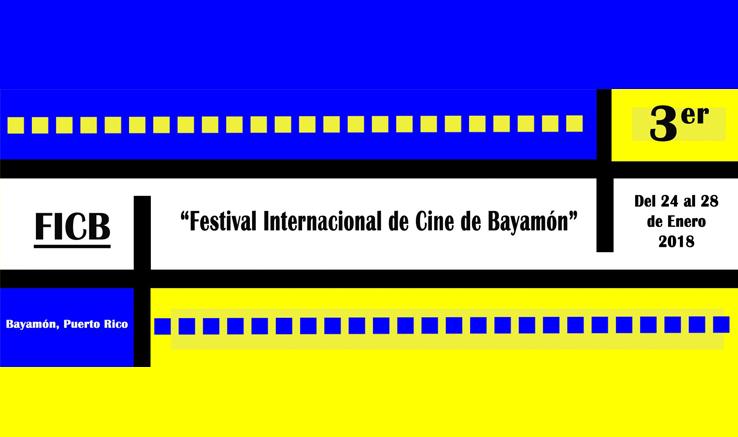 نمایش ۴ فیلم کوتاه ایرانی در پورتوریکو