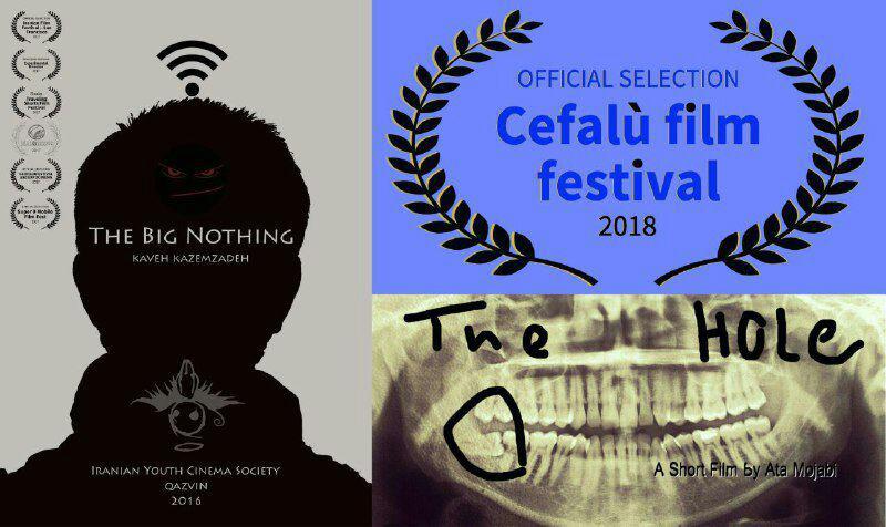 حضوردو فیلم از انجمن سینمای جوانان استان قزوین در جشنواره Cefalu ایتالیا