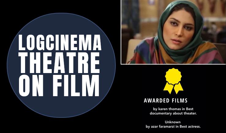 """«ناشناس» برنده جایزه بهترین بازیگری جشنواره """"Log cinema film festival"""""""