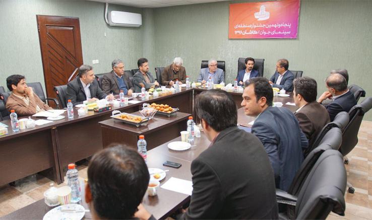 گردهمآیی ستاد اجرایی جشنواره منطقهای کاشان با نمایندگان دستگاههای اجرایی شهرستان