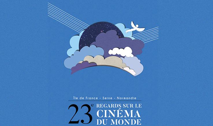 رقابت ۲ فیلم کوتاه ایرانی در فرانسه