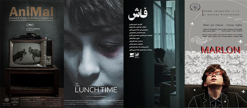 نمایش فیلمهای کوتاه منتخب فجر در باغ کتاب