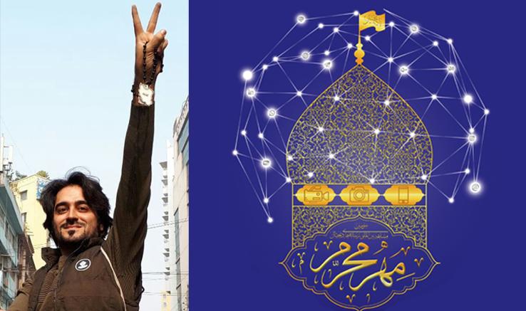 موفقیت «همیشه تو اول سلام میکنی» در جشنواره بینالمللی مهر محرم