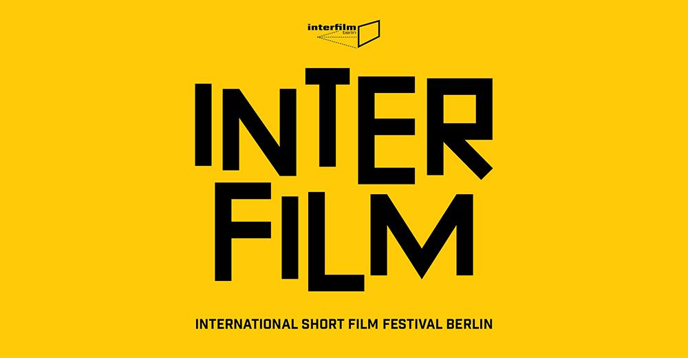 جشنواره «اینترفیلم» آلمان فراخوان  داد