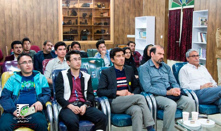 پایان کار پنجمین جشنواره ملی فیلم افغانستانشناسی در بوشهر