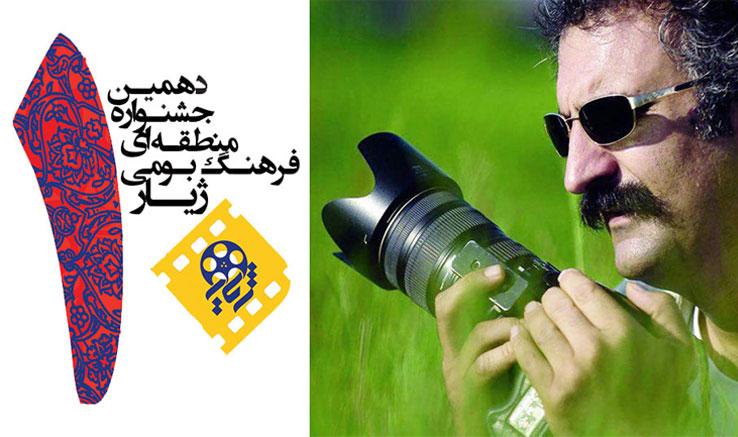 حسن غفاری: برگزاری جشنواره منطقهای «ژیار» در فرهنگ بومی مؤثر است