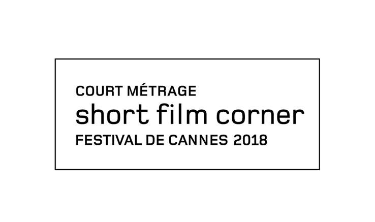 شورت فیلم کرنر جشنواره کن میزبان پانزده فیلم ایرانی