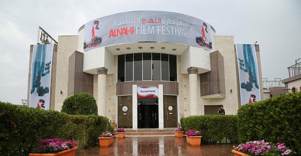 حضور۲۶ فیلم ایرانی در جشنواره «نهج» کربلا