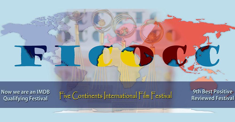 نمایش سه فیلم کوتاه ایرانی در جشنواره پنج قاره ونزوئلا