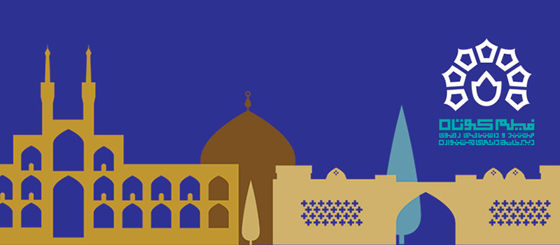 فراخوان سیزدهمین جشنواره فیلم کوتاه مستند و داستانی رضوی منتشر شد