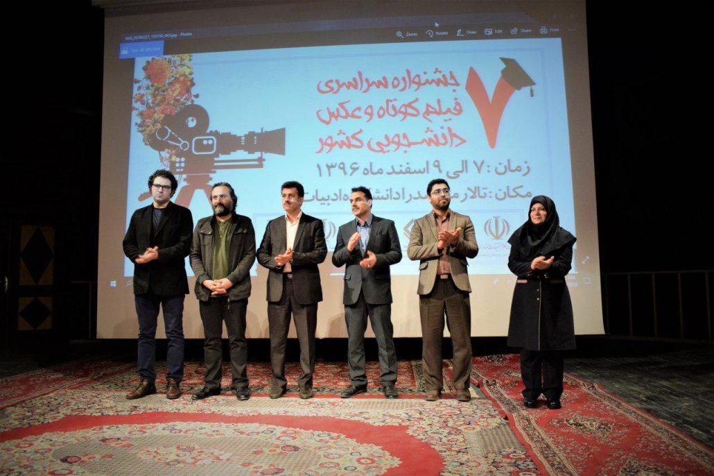برگزیدگان هفتمین جشنواره سراسری فیلم دانشجویی معرفی شدند