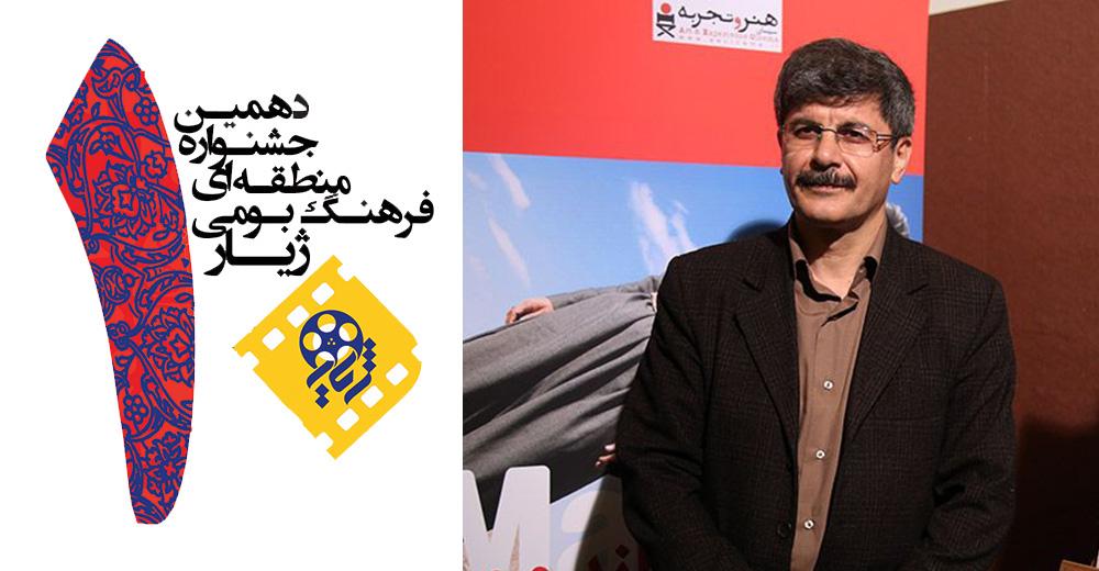 ابراهیم سعیدی: جشنواره «ژیار» باعث رشد نسلی از فیلمسازان فیلم کوتاه در کردستان شد