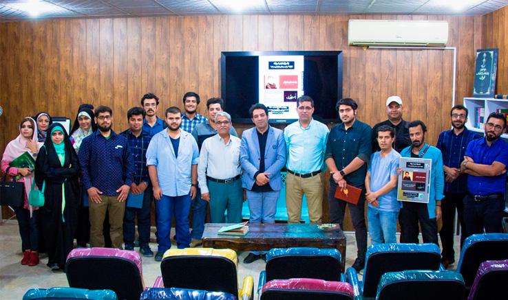 برگزاری سیامین پاتوق فیلم بوشهر با حضور محمدعلی شعبانی