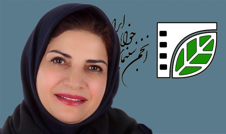 معاون امور استانهای انجمن سینمای جوانان ایران منصوب شد