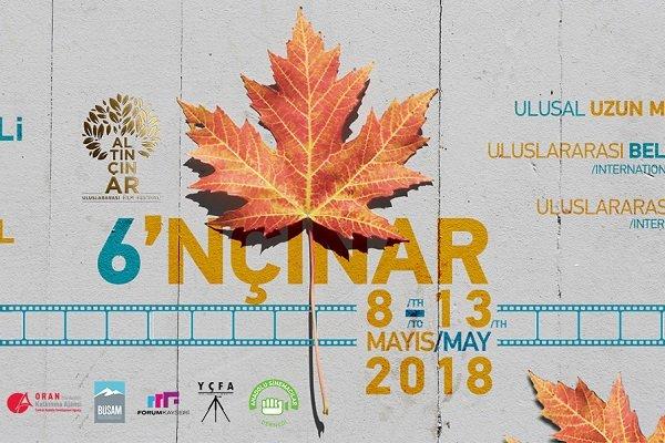 نمایش «کل به جزء» در جشنواره فیلم ترکیه