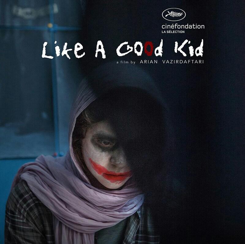 پوستر فیلم کوتاه «مثل بچه آدم» رونمایی شد